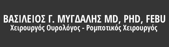 mygdalhs